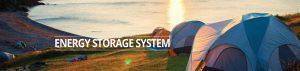 energy storage system banner